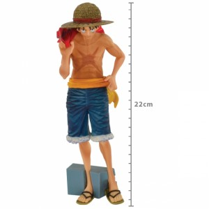 MONKEY D. LUFFY - ONE PIECE magazine FIGURE vol.2