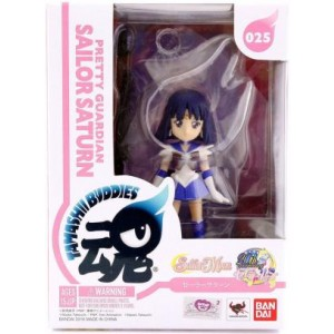 Bandai - Tamashii Buddies - Pretty Guardian Sailor Saturn 025