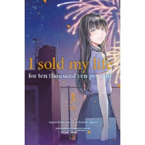 I Sold My Life For Ten Thousand Yen Per Year #03